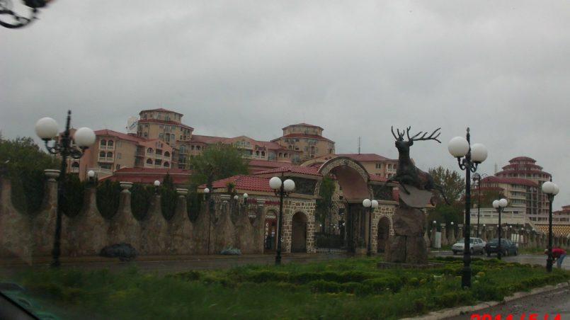 Элитные дома