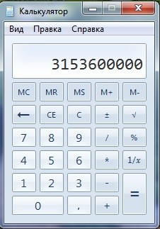 Калькулятор с цифрами в секундах