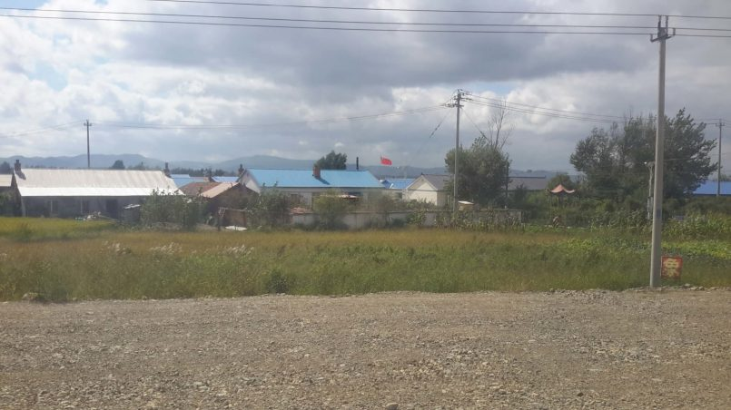 Деревня после границы