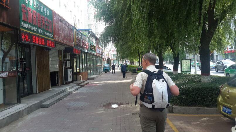 Я гуляю по городу