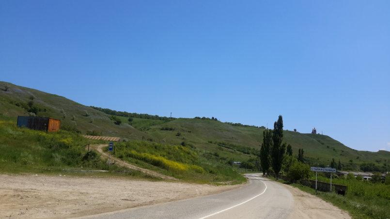 Дорога в Армавир