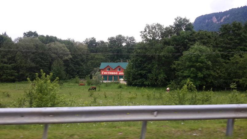 Гостевой дом у дороги