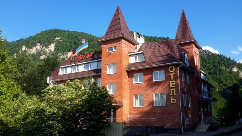 Отель Гуамка
