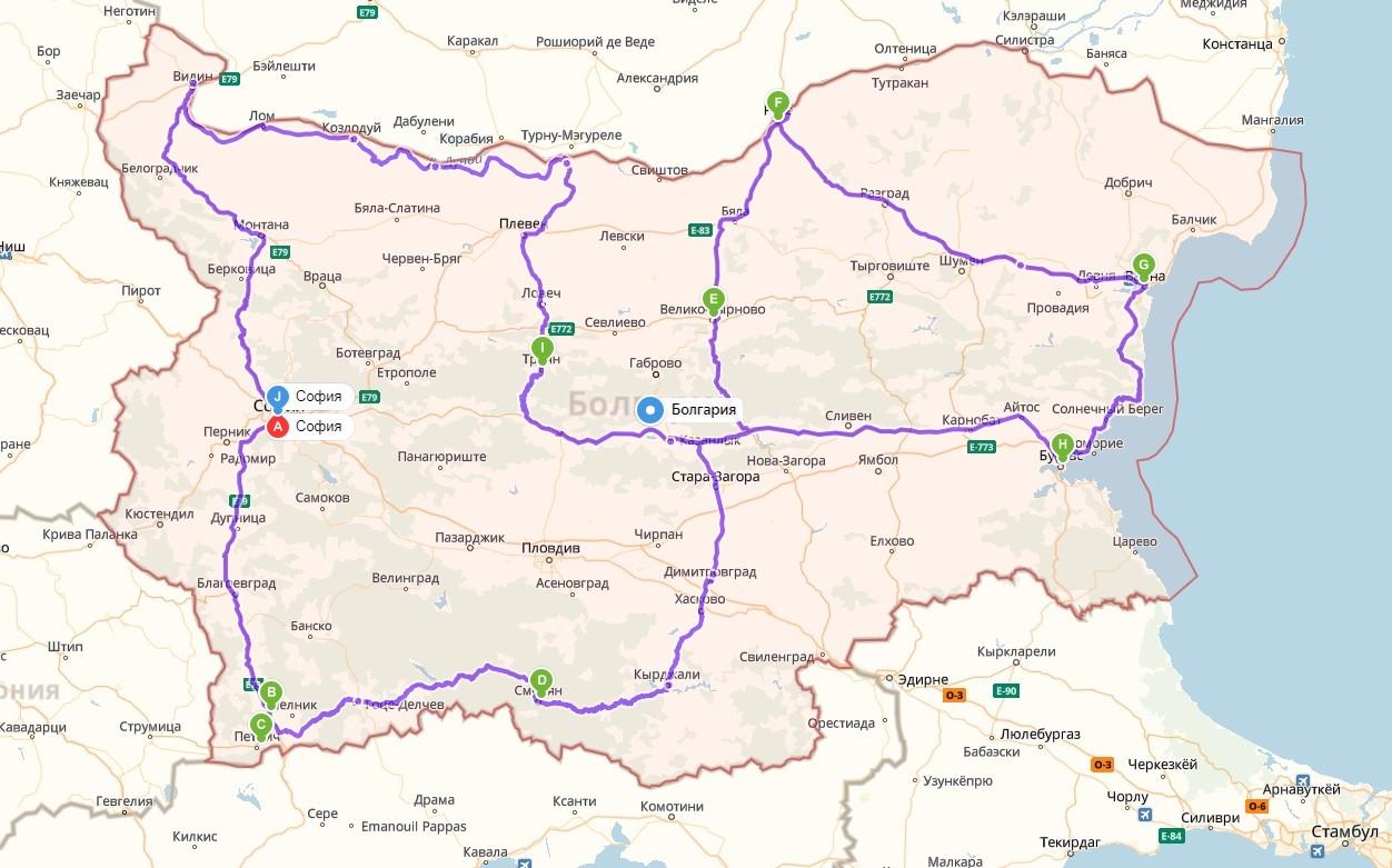 Маршрут поездки по Болгарии скриншот