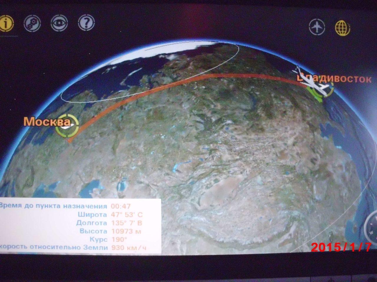 Путешествие Москва-Владивосток