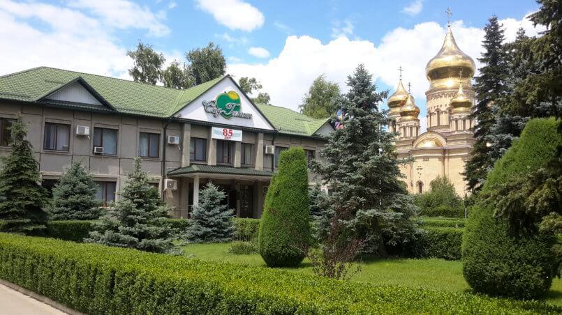 Здание Администрации Сада-Гиганта