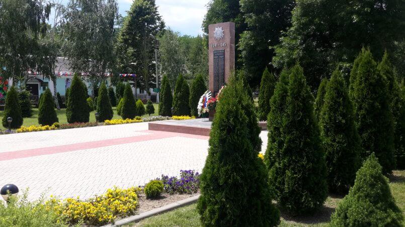 Монумент Героям Великой Отечественной войны