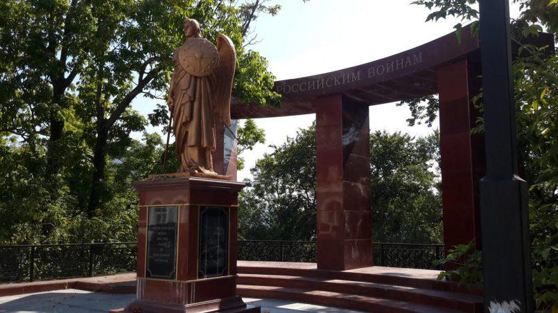 Памятник героям Русско-Японской войны 1905 года