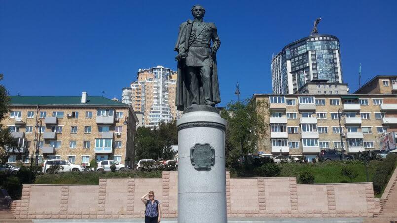 Памятник Муравьеву-Амурскому
