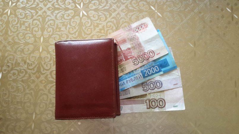 Бумажник и деньги