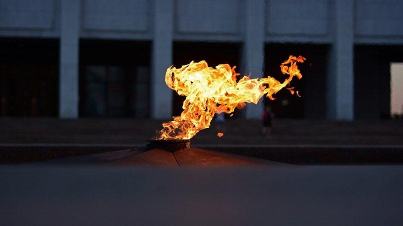 фото вечного огня